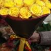 Желтые цветы подарок